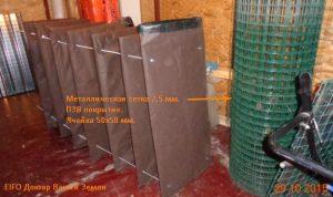 Через каждые 20-30 см разделяю весь объём вентиляционными решетками