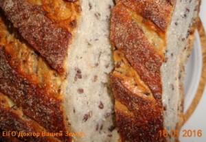Хлеб с льняным семенем