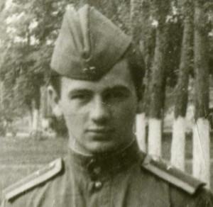 1969 г. Муравей