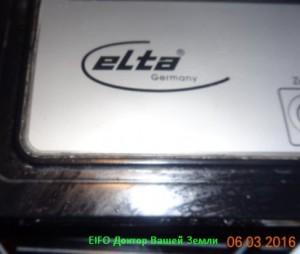 Мощная индукционная печь Elta
