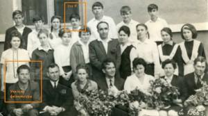 1966 Мин-Водв ш. №6 10 в
