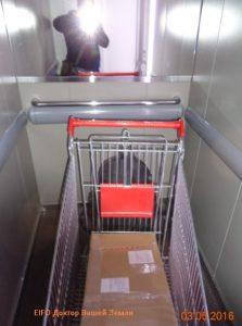 Черви в лифте