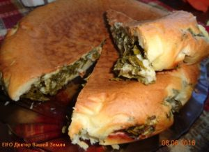 Пирог с зеленью 3