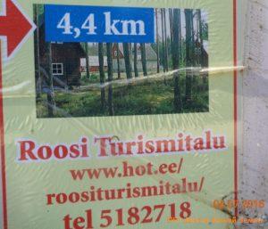 Roosi хутор