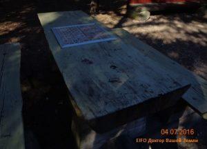 Скамьи и столы с термо подставкой