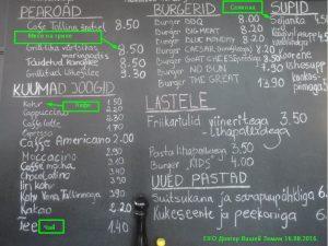 Кафе Таллин цены