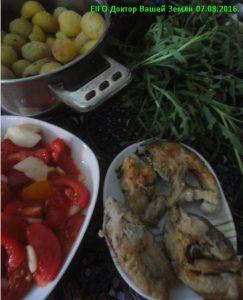 Карась, картошка, помидоры, руккола