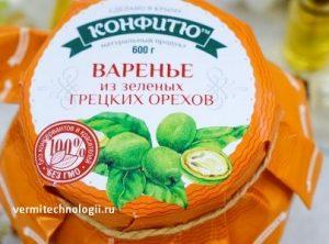 аренье из зелёных грецких орехов