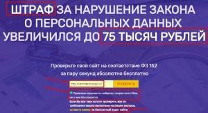 Политика конфиденциальности для сайта