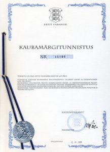 Патенты и разрешения